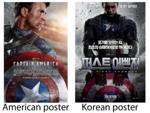 poster comparison